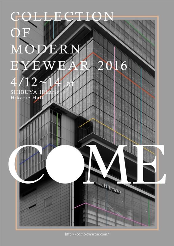 come2016-dm-01