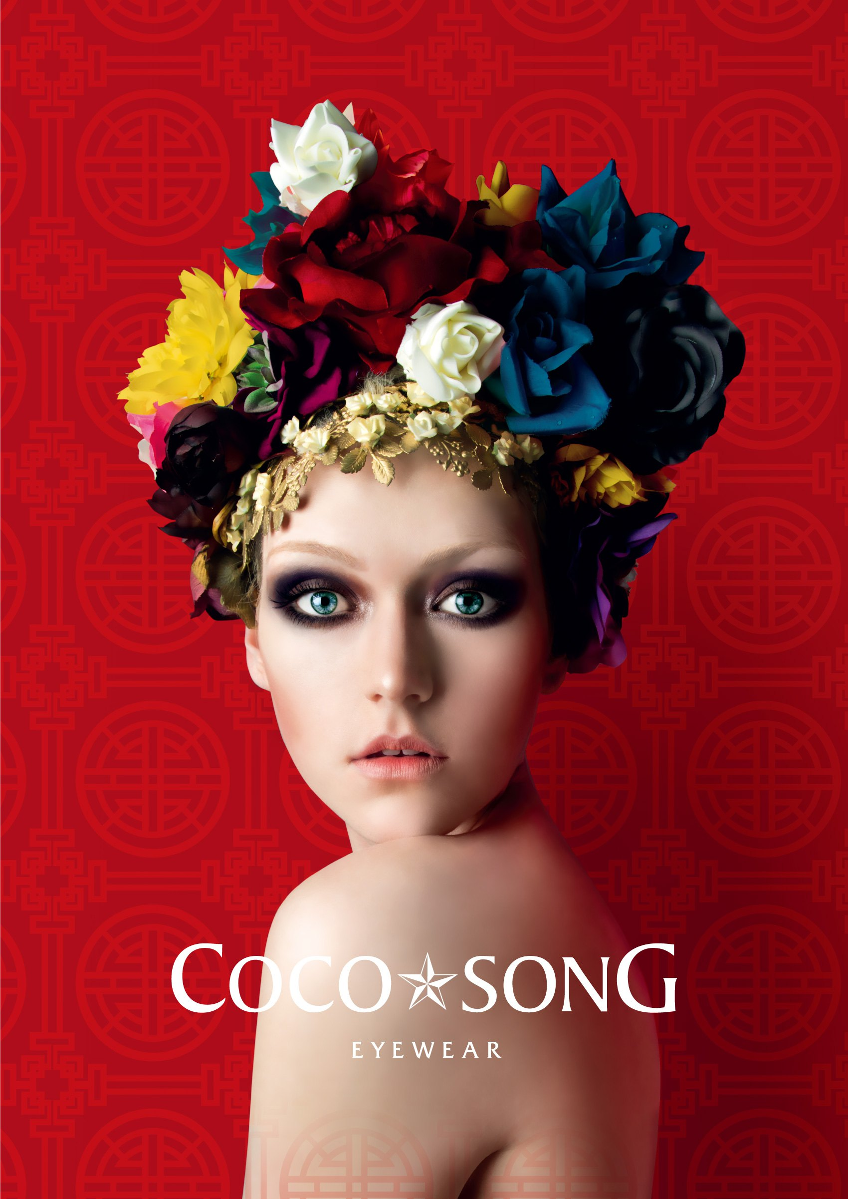 cocosong-2017