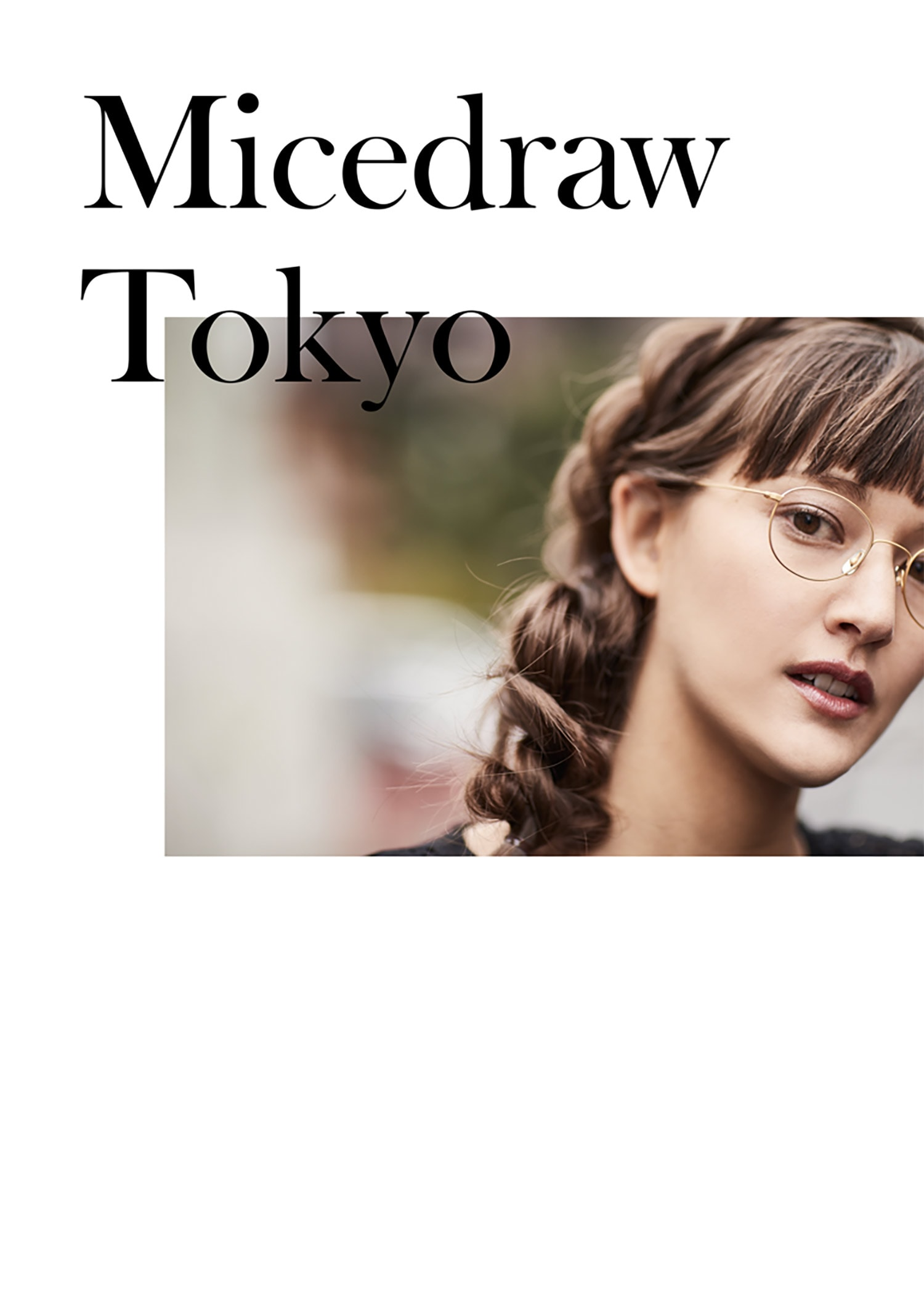 micedraw_book2017ss_p01