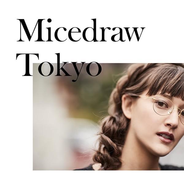 Micedraw Tokyo : マイスドロートーキョー