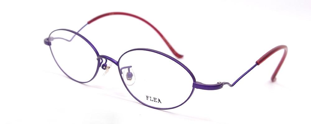 FLEA2018_01