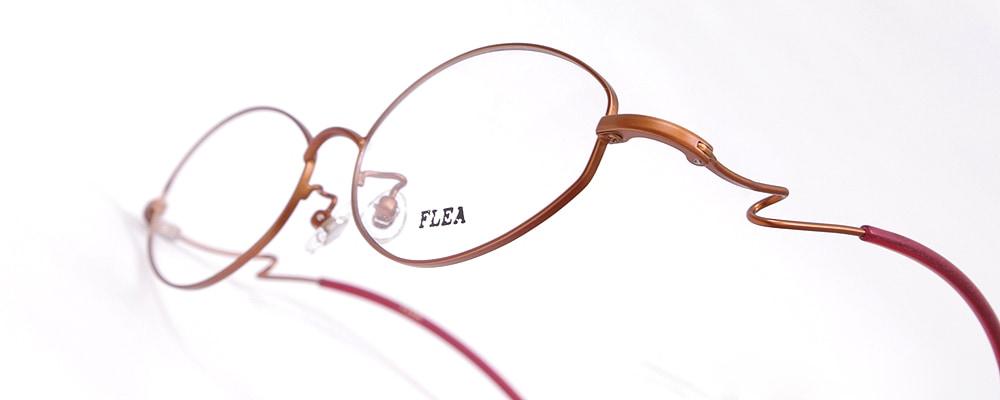 FLEA2018_02