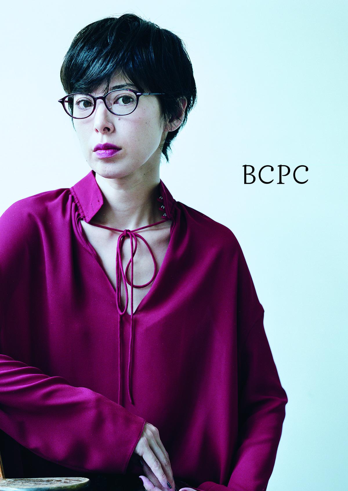 BCPC 「モードで楽しむ」