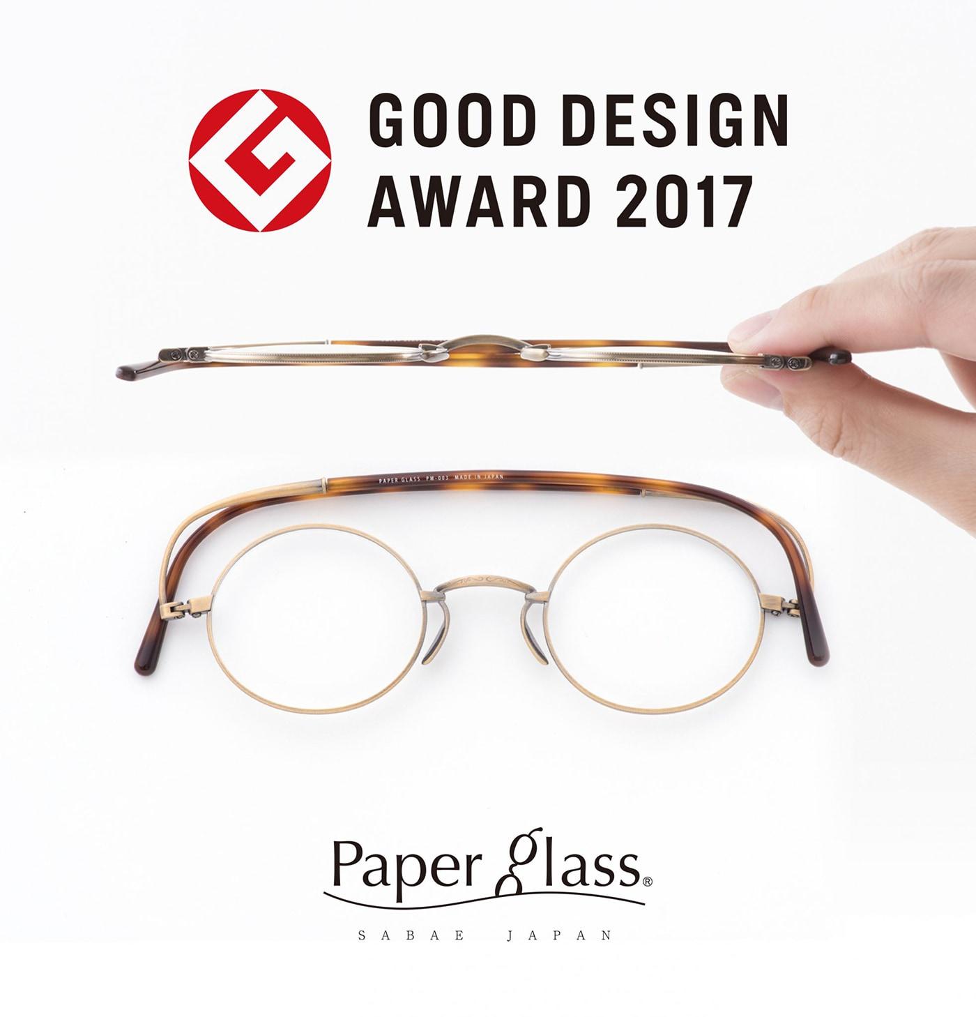 paperglass2018_02