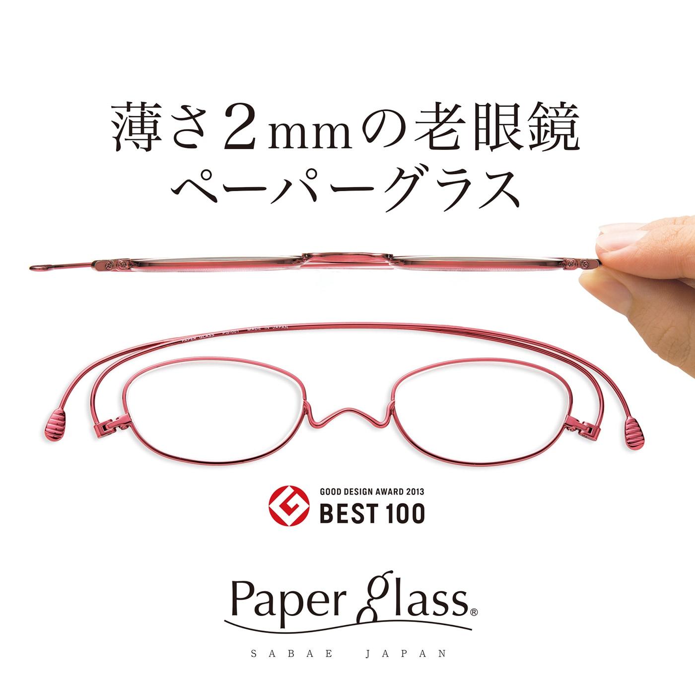 paperglass2018_03