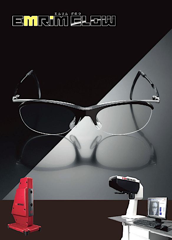 eyemetrics2019