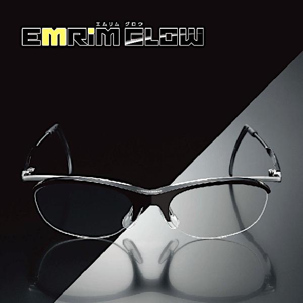 eyemetrics2019_ec