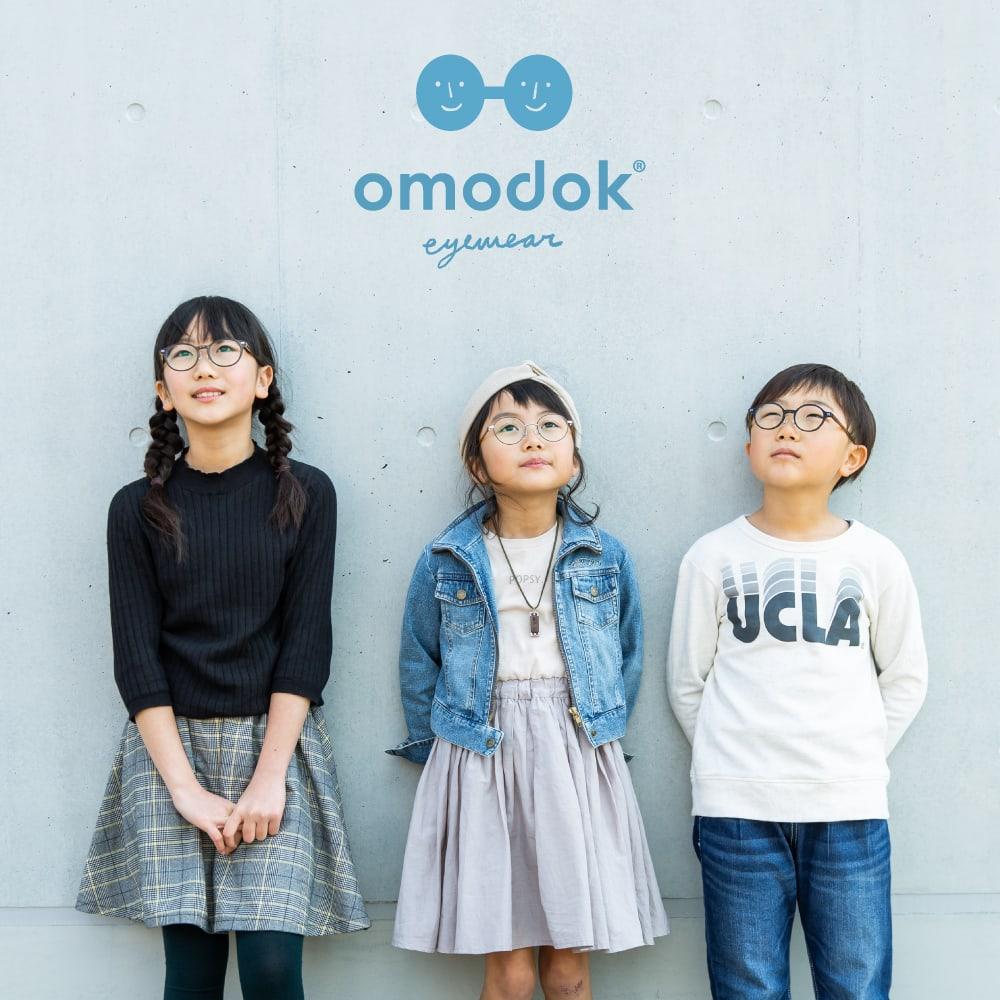 omodok_come2019
