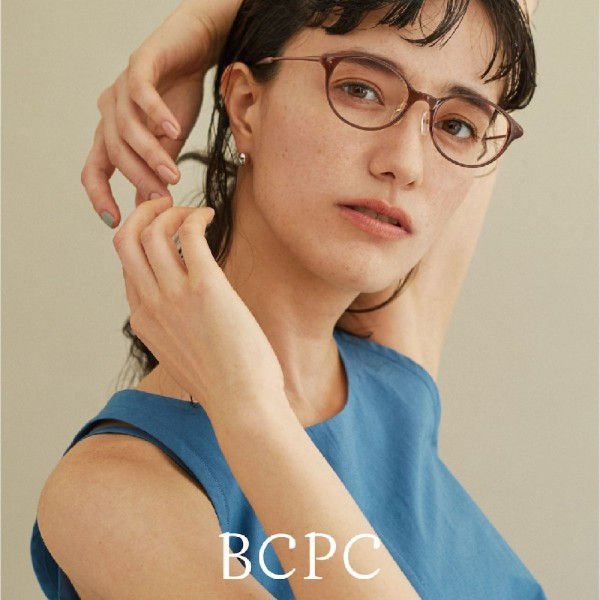 BCPC_2019_ec