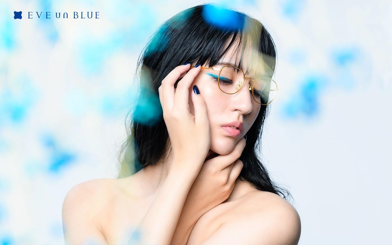 EVE-un-BLUE_2019